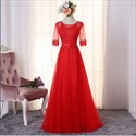 Show details for Illusion Red Half Sleeve A-Line Tulle Floor-Length Prom Gown With Lace